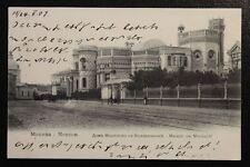 RUSSIA 1907 PC Postcard Moscow - Andelfingen CH Morosow House Moskau Morosoff