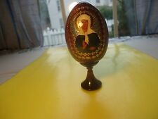 Wood Lacquer Easter Egg Made In Russia Decorative, Collectibles    #6