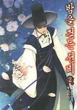 Korean Webtoon Manhwa Scholar who Walks the Night 2 Bam Seonbi Joon Ki Lee Junki