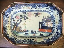 Antique 18th century Chinese C1760 Qianlong Islamic Indian export porcelain 乾隆帝