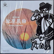FUNG HANG RECORDS FHLP 220 CHINESE LIGHT MUSIC NM SINGAPORE PRESS