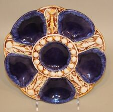 English Majolica 9 Inch 5 Well Cobalt Blue Oyster Plate with Shells & Pearls