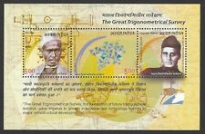 India 2004 Trigonometry MS miniature sheet MNH