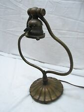 Tiffany Studios New York 419 Bronze Harp Stained Glass Table Lamp Frame Base