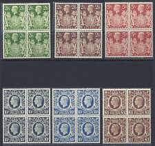 """1939-48 High Value """"ARMS"""" set in blocks of 4 SUPERB UNMOUNTED MINT"""