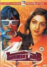 INQUILAAB – AMITABH BACHAN - NEW SPARK BOLLYWOOD DVD – FREE POST UK