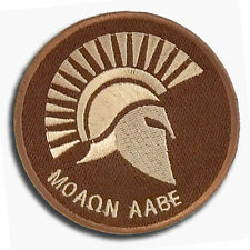 MOLON LABE Hero Military Tactical Morale Badge Patch Rome Greek Gladiatus PATCH