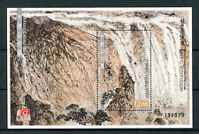 Macau Macao 2016 MNH Chinese Landscape Paintings 1v M/S Art Stamps