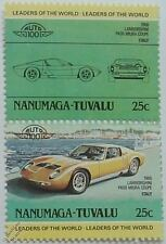 1966 LAMBORGHINI P400 MIURA Car Stamps (Leaders of the World / Auto 100)