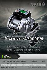 2016 Brand New Banax Kaigen 7000PM High Technology Electric Fishing Reel