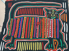 SOUTH AMERICAN HANDCRAFTED MOLA EMBROIDERY 1970'S 50CM X 33CM