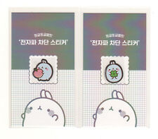 Molang Anti-Radiation Cute Plate Sticker 2EA for Mobile Phone Camera Computer
