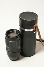TESTED Jupiter-21M 4/200. 200mm f4 M42 Soviet telephoto lens, Near MINT
