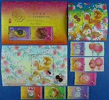 Hongkong 2016 Jahr des Affen Year of the Monkey Kpl. Neujahr ** MNH