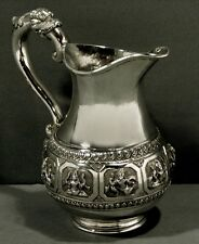 INDIAN SILVER PITCHER      DRAGON                             MADRAS