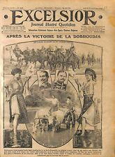 Dobroudja Dobrogea Romania General Alexandru Averescu & von Mackensen WWI 1916