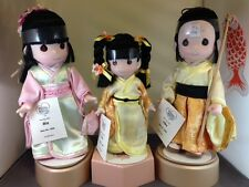 Precious Moments JAPANESE DOLLS 2017 Limited Editions Group of 3