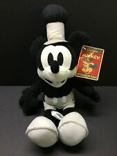 """Disney Mickey Mouse 10"""" Plush - 75 Years of Fun - Toy Factory NWT"""