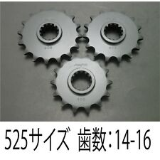 SUNSTAR Front sprocket [Specials] HONDA CB400SF