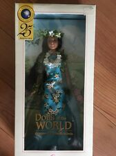 BARBIE COLLECTOR ED 'DOLLS OF THE WORLD'~ PRINCESS OF THE PACIFIC ISLANDS MIB