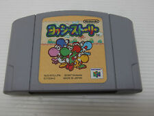 Nintendo 64 Yoshi Story Game cart only Japanese Version N64 Cartridge Only