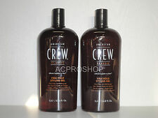 2 X AMERICAN CREW FIRM HOLD STYLING GEL 33.8 oz  EACH