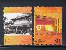 China 2004-20 50th of Founding of People's Congress , Complete 2V Mint