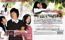 IT STARTED WITH A KISS 惡作劇之吻 (1-30 End) Taiwanese Drama DVD English Subtitles