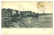 CHINA  1910 RUSSIAN POST OFFICE  PPC = TONGKU= VF