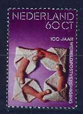 HOLANDA/NETHERLANDS 1974 MNH SC.521 Cent.of UPU