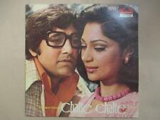 Bollywood, Chalte Chalte, Bappi Lahiri, Amit Khanna, sountrack, Indian pressing