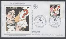 FRANCE FDC - 2512 1 BD TARDI - ANGOULEME 29 Janvier 1988 - LUXE sur soie