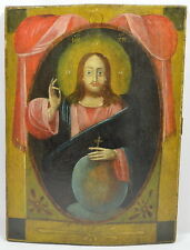 GOD ALMIGHTY - ANTIQUE OLD RUSSIAN HAND PAINTED WOODEN ICON, BIG, 350mm x 255mm