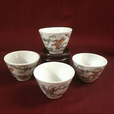 Chinese Ceramic/Porcelain Tea Cup (set of 4)