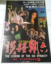 The Legend of the Six Dynasty (1979) original movie POSTER vintage
