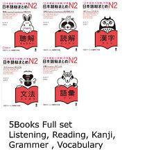 Nihongo So Matome JLPT N2 FULL SET Japanese Proficiency Language Test  So-Matome