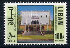 STAMP / TIMBRE  LEBANON- LIBAN PA N° 567D ** ANCIENNE MAISON LIBANAISE