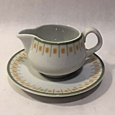RARE Rosenthal Studio Line GERMANY Brussels HILTON 1960s MCM Creamer w Saucer