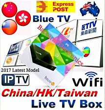 BlueTV 2017 TVPAD4 GCN ULTRA HD STREAMING MEDIA PLAYER WATCH LIVE TV SET TOP BOX