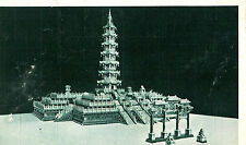 Century of Progress Chicago World's Fair Postcard ALTAR GREEN JADE PAGODA C914