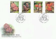 Wild Mushrooms Of Taiwan (III) 2013 Plant Flora Garden (stamp FDC)
