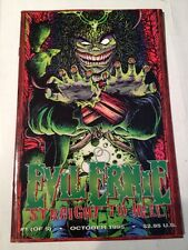 """evil ernie # 1 ( of 5 ) ,1995 """" straight to hell """""""
