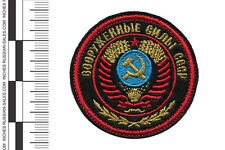 EMBROIDERED MILITARY BREAST PATCH ARMED FORCES OF THE USSR EMBLEM CREST INSIGNIA