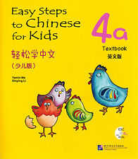 Easy Steps to Chinese for Kids: Textbook 4A - English & Chinese Ed. (with CD)