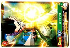 DBZ Carte DRAGON BALL JAPANESE Card Next-Generation N° BT1-070