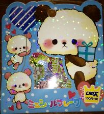 Kawaii CruX Panda Holding A Gift Sticker Flakes Sack 52 Stickers