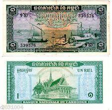 CAMBODGE CAMBODIA Billet 1 RIEL ND 1972  P4 BATEAU TEMPLE PORT  BON ETAT