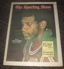 1973 Spencer Haywood Seattle Supersonics - The Sporting News Magazine - No Label