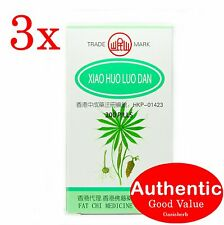 3X Min Shan Brand Xiao Huo Luo Dan for numbness and joints pain - 200's (New!)