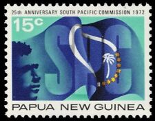 PAPUA NEW GUINEA 343 (SG215) - South Pacific Commission Anniversary (pa21040)